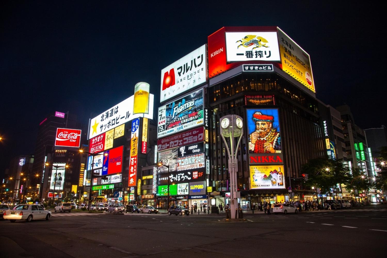 Khu phố đèn đỏ Susukino