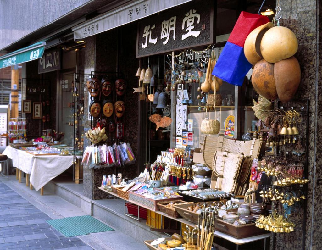 Khu phố đồ lưu niệm Insadong.