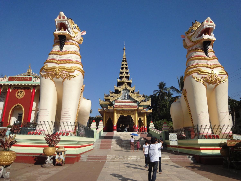 Chùa Shwe Maw Daw