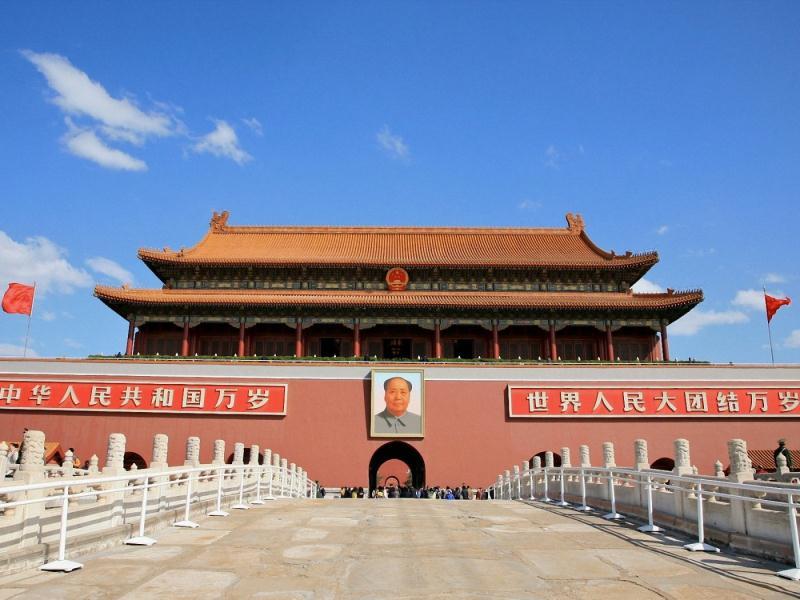 Quảng Trường Thiên An Môn