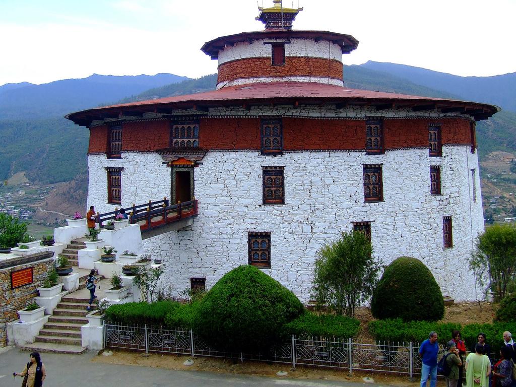 Bảo tàng Quốc gia Dzong