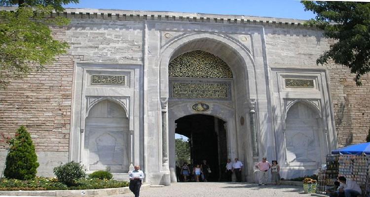 Cổng cung điện Topkapi