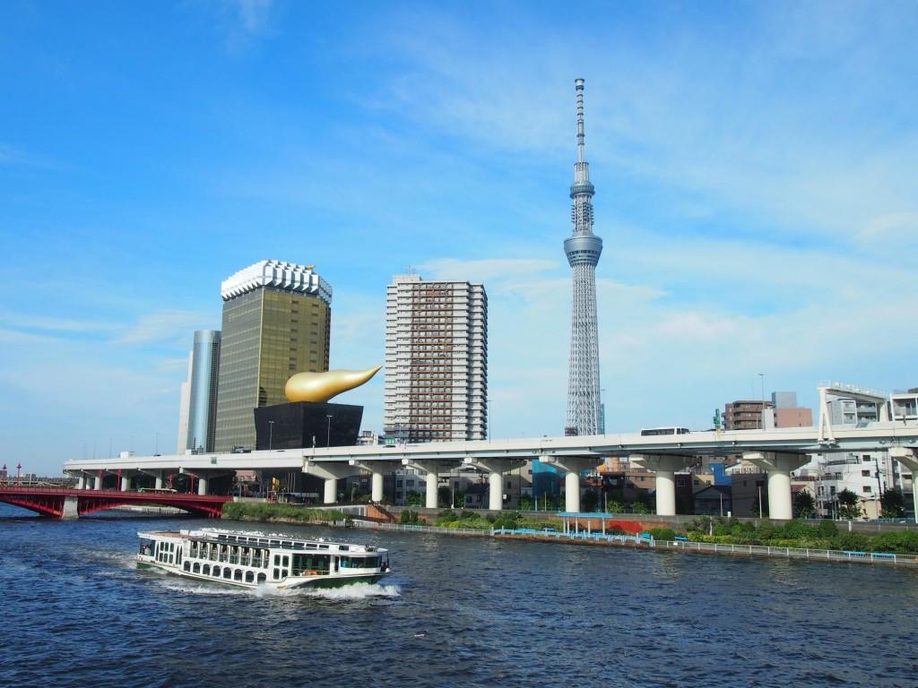 Du lịch Nhật Bản 2019: Hà Nội  - Tokyo - Tottori - Hà Nội 5N4Đ KH 21/04