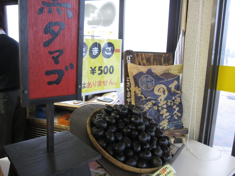 Thưởng thức trứng đen tăng tuổi thọ tại Thung lũng Owakudani