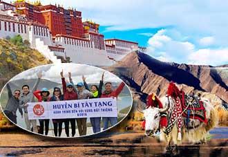 Du lịch Tây Tạng: Thành Đô - Lhasa - Yamdrok - Shigate 8N7Đ . KH: 15/06/2018, 16/07/2018