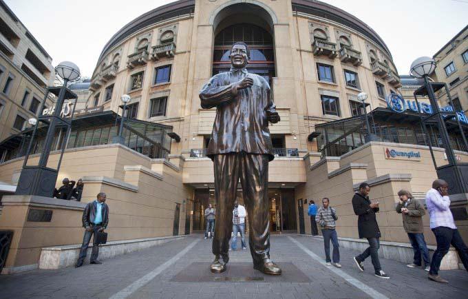 Đài tưởng niệm Nelson Mandela