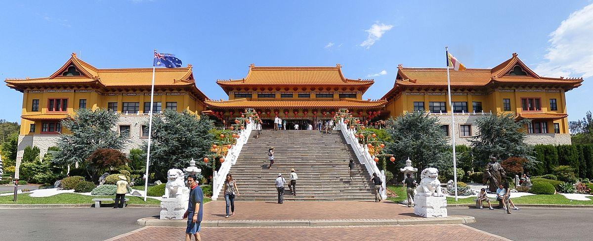 Chùa Nan Tien