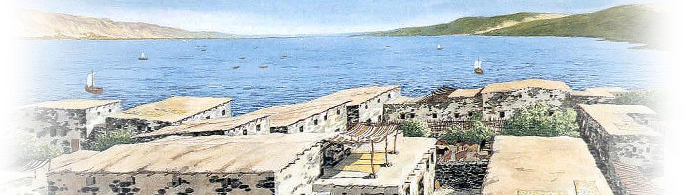 Capernaum fishing village
